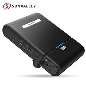 ポータブル電源 RAVPower 27000mAh / 100W 予備電源 パソコン バッテリー ( AC出力 + USB 2ポート + Type-Cポート ) MacBook / ノート PC 等対応 sl01