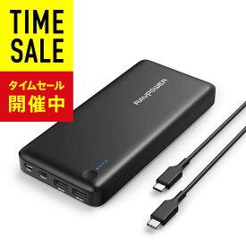 RAVPower type-c 26800mAh パソコン 充電 バッテリー 超大容量(PD対応/USB-C/type-cケーブル 付) MacBook Switch 等対応