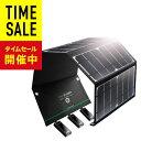 RAVPower ソーラーチャージャー ソーラーパネル 24W 3ポート 各機種対応 sl01