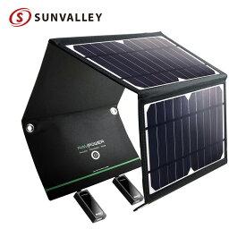 RAVPower ソーラーチャージャー ソーラー充電器 16W 2ポート iPhone Android各種対応 sl01