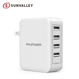 RAVPower USB 充電器 ( 4ポート 40W ) アダプター 急速充電器 iPhone / Android 等対応 sl01