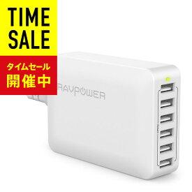 RAVPower USB充電器 (60W 6ポート) USB コンセント 急速 iPhone / iPad / Android 等対応 sl01