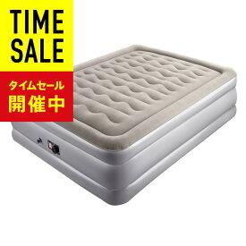 エアーベッド Sable ダブルサイズ (203×138×厚さ48cm) 電動ポンプ内蔵 空気ベッド エアーマット sl01