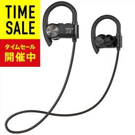 [在庫調整につき 対象商品25%OFF]TaoTronics ワイヤレスイヤホン 耳かけ型イヤホン IPX5防水&防汗 8時間再生 イヤーフック付き CVC6.0機能搭載 AptX ロスレスオーディオ スポーツイヤホン sl01