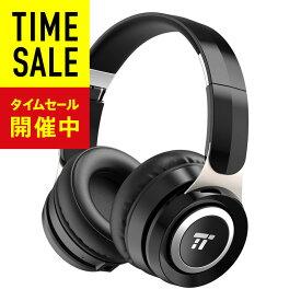 [在庫調整につき 対象商品25%OFF]TaoTronics 防音 ヘッドホン Bluetooth 204g 超軽量 高音質 22時間連続再生 密閉型 遮音 内蔵マイク 有線無線兼用 調整可能なヘッドバンドとイヤーカップ