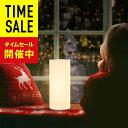 [在庫調整につき 対象商品25%OFF]ベッドサイドライト TaoTronics ナイトライト LEDタッチコントロール 寝室用ライト…