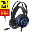 [在庫調整につき 対象商品25%OFF]ゲーミングヘッドセット TaoTronics PS4対応 ヘッドホン ヘッドフォン マイク付き …