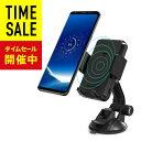 TaoTronics 車載ホルダー 車用 ワイヤレス車載充電器 Qi 急速 (iPhone最大5W、Android最大10W) ワイヤレス充電 吸盤 …