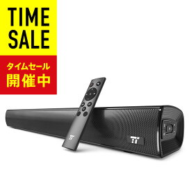 [在庫調整につき 対象商品25%OFF]Bluetooth サウンドバー TaoTronics ワイヤレス テレビ スピーカー ステレオスピーカー 36W ホームシアター デュアルコネクション 壁掛け可能 Bluetoothスピーカー 18W ラウドスピーカー 2個搭載 リモートコントロール sl01