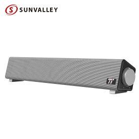 PC スピーカー TaoTronics ステレオ USB サウンドバー 小型 大音量 高音質 (マイク端子とヘッドホン端子付、高い互換性) テレビ/パソコン/スマホ 対応 sl01 mb