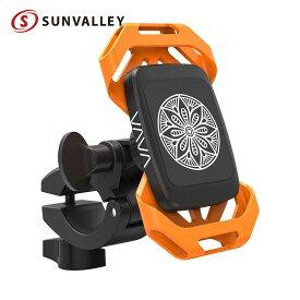 VAVA 自転車ホルダー スマホホルダー アクションカメラ マグネット式 携帯ホルダー シリコンバンド バイクスタンド 360度回転 二重保護 脱落防止 GoPro等多機種対応 sl01