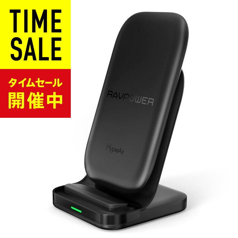 RAVPower ワイヤレス充電器 Qi 急速 iPhone X / 8 / 8 Plus / Galaxy / Nexus 等対応 sl01