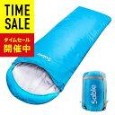 [在庫調整につき 対象商品25%OFF]Sable 寝袋 シュラフ 封筒型 マミー型 長さ225×幅75cm 軽量防水 1.1kg コンパクト…