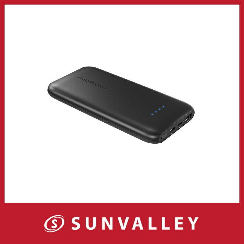 モバイルバッテリー RAVPower 薄型 10000mAh ( USB-C + USB 、 急速充電 )ポータブル充電器 iPhone/iPad/Android 等対応