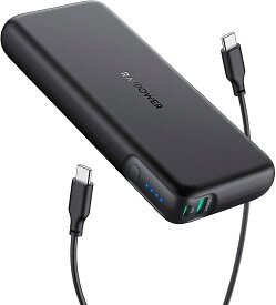 RAVPower モバイルバッテリー 20000mAh PD対応 60W USB-A+USB-C 2ポート 大容量iPhone/Android/MacBook/ノートパソコン/Switch等対応 PSE認証済 急速充電規格 Power Delivery 対応