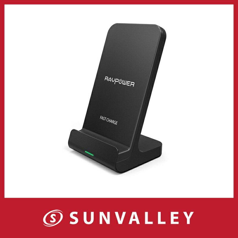【タイムセール】RAVPower Qi ワイヤレス 充電器 急速 [Qi認証済み/最大10W/Fast Charge/2つのコイル] iPhone X/8/8 Plus/Galaxy/Nexus 等のQi対応