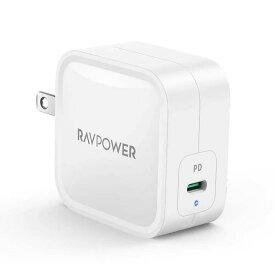 【 世界最小最軽量クラス 】【 61W 約105g 】 RAVPower USB C 急速充電器【GaN (窒化ガリウム)採用/折畳式/PD対応】iPhone 11/11 Pro/XR/8、GalaxyS10、MacBook Pro、iPad Proその他USB-C機器対応 急速充電器 タイプc 急速充電器 type c
