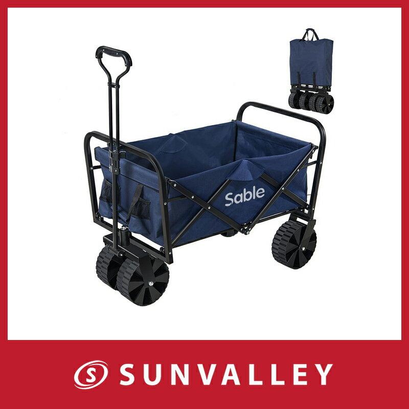 Sable キャリーカート アウトドア ワゴン キャリーワゴン 耐荷重100kg 108L大容量 折りたたみ式 手洗い可 sl01