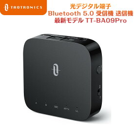 【TT-BA09の進化モデル】 光デジタル端子 Bluetooth トランスミッター レシーバー TaoTronics 【光デジタル Type-C 24時間再生】 aptx-LL 低遅延 Bluetooth 5.0 受信機 送信機 2台同時接続 一台二役 小型 (テレビ/Nintendo Switch対応) TT-BA09 Pro 送料無料 TT-BA09Pro
