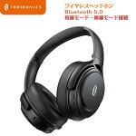 TaoTronicsワイヤレスイヤホンBluetooth5.0【令和最新版第3世代MCSync技術採用】高音質40時間連続再生3Dステレオサウンド瞬間ペアリングAAC対応片耳/両耳IPX7完全防水SoundLiberty53