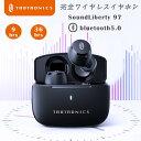 【楽天1位獲得】ワイヤレスイヤホン iphone Android Bluetooth5.0 TaoTronics apt-X Type-C充電対応 イヤホン単体9時…