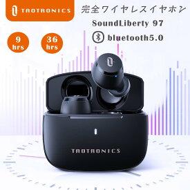 【楽天1位獲得】ワイヤレスイヤホン iphone Android Bluetooth5.0 TaoTronics apt-X Type-C充電対応 イヤホン単体9時間再生 合計36時間再生 快適な装着感 IPX7防水 フルワイヤレス イヤホン 自動ペアリング SoundLiberty 97 ブラック 送料無料
