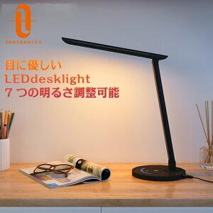 デスクライト TaoTronics LED 目に優しい 電気スタンド 省エネ 学習机 テーブルスタンド 卓上ライト タッチセンサー調光 USBポート付け TT-DL13 JP (木目調)(ホワイト)
