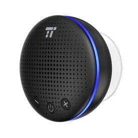 TaoTronics Bluetooth スピーカー 防水 IPX7 風呂 ブルートゥース スピーカー LEDライト付 マイク内蔵 大音量 脱衣場用 浴室用 台所用 寝室用 洗面所用