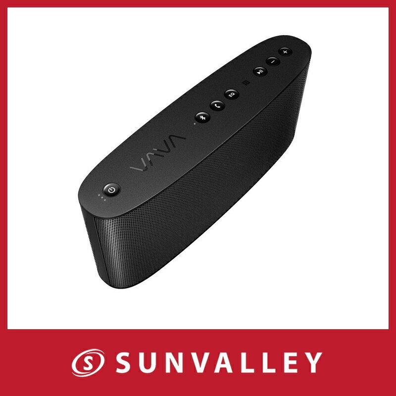 VAVA Bluetooth 4.0 スピーカー 2.1チャンネルサラウンドサウンド 20W低音強化 10Wサブウーファーと2個のパッシブラジエーター 3つ音楽モード aptX搭載 スマホ対応充電ポート付け