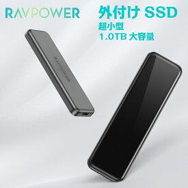 【新製品発売】外付けSSD ポータブルSSD RAVPower 1.0TB Type-C 【PS4/PS4 Pro/Mac対応】 USB 3.1(Gen2) 最大540MB/s 暗号化機能付き ポケットサイズ VA-UM003 超軽量 超大容量