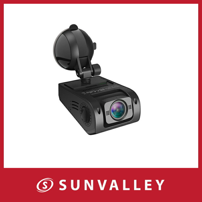 VAVA ドライブレコーダー 車載カメラ 高解像度1080P 30fps 160度広角レンズ WDR逆行補正 暗視機能ループ録画 デュアルUSB 充電チャージャー付