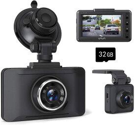 ドライブレコーダー 前後カメラ 1080Pフルhd高画質 駐車監視24時間 32GB SDカード付き Gセンサー 衝撃録画 WDR スーパー暗視 140度広角 LED信号対応 ループ録画 SONYセンサー 常時録画 過労運転警告