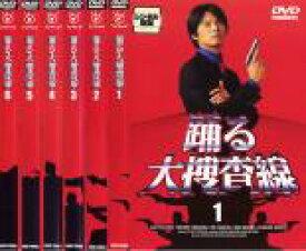 全6巻セット【送料無料】【中古】DVD▼踊る大捜査線(6枚セット)▽レンタル落ち