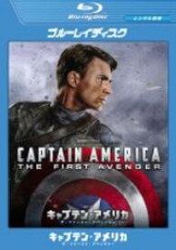 【中古】Blu-ray▼キャプテン・アメリカ/ザ・ファースト・アベンジャー ブルーレイディスク▽レンタル落ち【東宝】