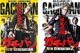 2パック【中古】DVD▼ガチバン NEW GENERATION(2枚セット)1、2▽レンタル落ち 全2巻