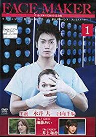 全巻セット【中古】DVD▼FACE-MAKER フェイスメーカー (7枚セット)第1回〜最終回▽レンタル落ち