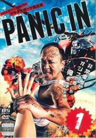 全巻セット【中古】DVD▼PANIC IN パニック イン(4枚セット)1、2、3、4▽レンタル落ち 全4巻