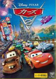カーズ 2 【ディズニー】 中古 DVD レンタルアップ