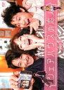 【中古】全巻DVDセット▼シェアハウスの恋人(5枚セット)第1話〜最終話▽レンタル落ち