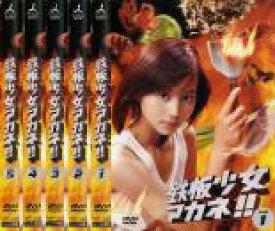 全巻セット【中古】DVD▼鉄板少女 アカネ!!(5枚セット)第1話〜最終話▽レンタル落ち