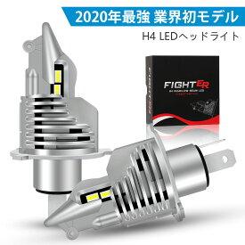SUNVIC H4 LED ヘッドライト Hi/Lo 新車検対応 車/バイク用 冷却ファン付き 16000LM(8000LM*2) 54W(27W*2) DC12V車対応(ハイブリッド車・EV車対応) ホワイト 6500K LEDバルブ h4 led バルブ 切り替え 2個入 3年保証