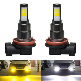 SUNVIC H8 H11 H16 (国産車) LED フォグランプ イエロー ホワイト 2色3000K/6000K 12V COBチップ搭載 LED バルブ フォグライト 2色切り替え12V対応 2個セット