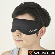 ベネクス(VENEX)リカバリーウェアアイマスク