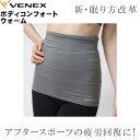 Venex 6118