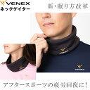 Venex 6121