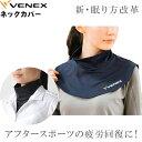 Venex 6961