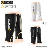 スキンズA200メンズカーフタイツ