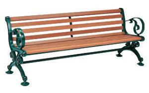【いまだけポイント10倍】テラモト 木製ベンチ ベンチスワール1500 (背付 肘付) BC-303-015-1