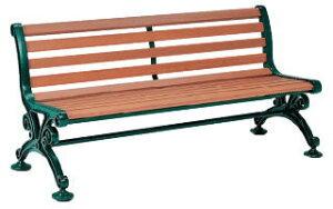 【いまだけポイント10倍】テラモト 木製ベンチ ベンチスワール1500 (肘なし) BC-303-115-1