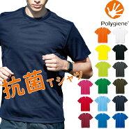 抗菌Tシャツ